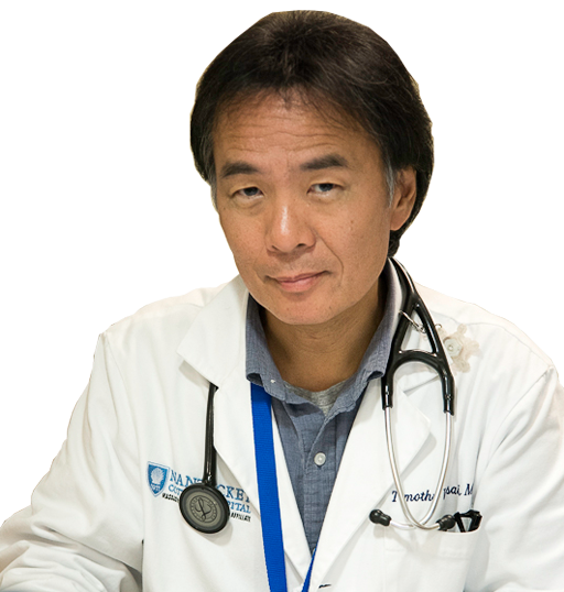 Timothy W. Tsai, MD