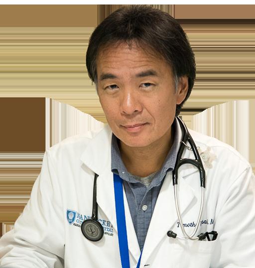 Timothy W. Tsai, MD