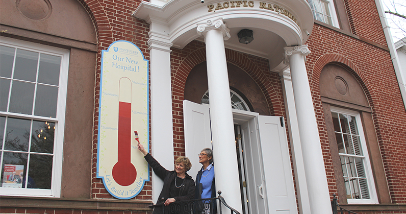 thermometer unveiling blog